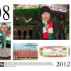 17-08 DEM'A PROMOTION POLSKA Ludzie z pasja