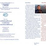 12-01 BENKOWSKI PUBLISHING & BALLOONS Podlasie najpiekniejsze