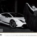 EXOTIC CAR CLUB, 2014, 00, okładka przód